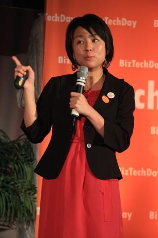 Edith-Yeung at bizTechdaysf (32)