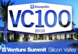 AO.VSSV10.VC100